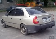 Бампер задний АТН New Hyundai Accent LC